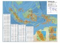 Indonesia Oil and Gas Map - A0 Size