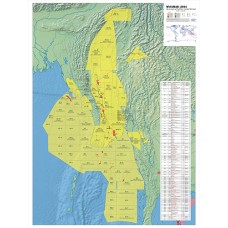 Myanmar Oil and Gas Map - A0 Size